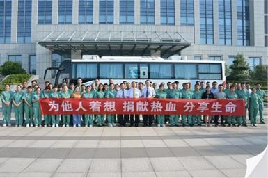 2019年9月3日,公司58名职工集体献血22400毫升