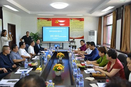 董事长李学峰被聘为山东理工大学企业家能力重塑课题组企业家导师