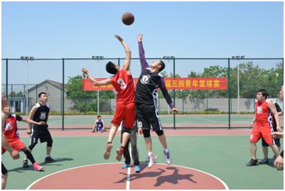 庆五四 展风采——公司成功举办2018年篮球友谊赛