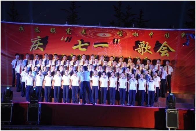 """我公司参加朱台镇""""永远跟党走 唱响中国梦""""庆""""七一""""歌会"""