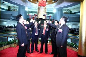 热烈祝贺齐峰股份在深交所成功上市