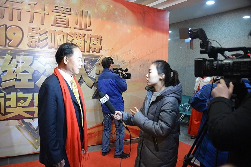 """李学峰董事长获评2019""""影响淄博""""年度经济人物"""