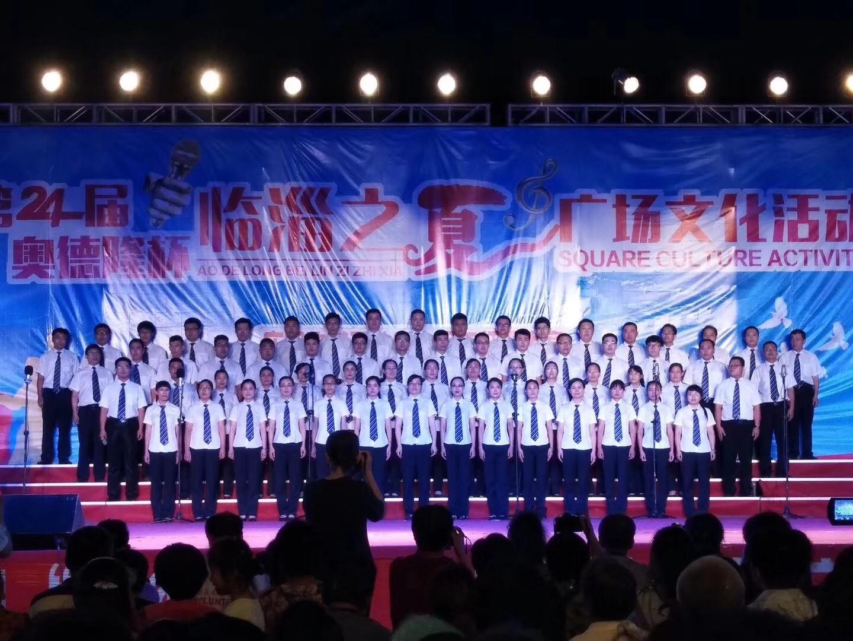 我公司合唱团荣获区红歌比赛一等奖