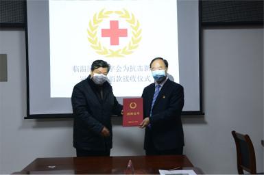 2020年2月2日,公司向临淄区红十字会捐赠200万元爱心善款,全力支援抗击疫情工作