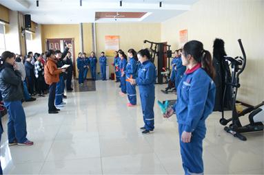 """2018年3月8日,公司组织""""庆三八""""踢毽子活动"""