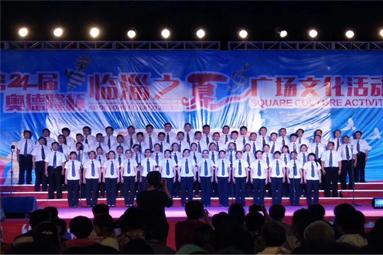2018年7月1日,公司合唱队参加临淄区广场文化活动。