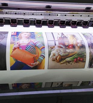 数码打印装饰原纸