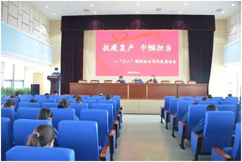 """2020年3月8日,公司组织""""庆三八""""敬英模活动"""
