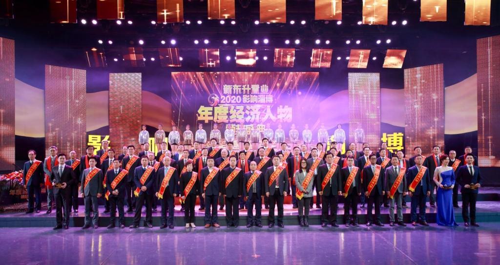 """齐峰新材总经理李安东获评第二届2020""""影响淄博""""年度创新人物"""